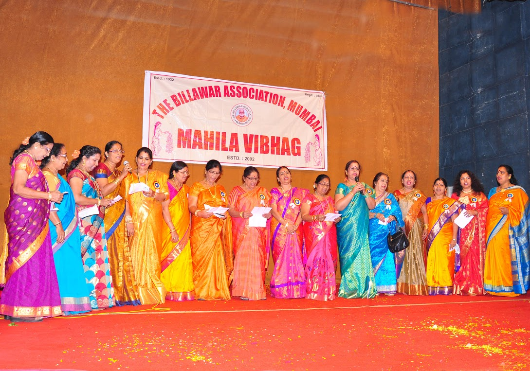 Billawar Association Ladies Day