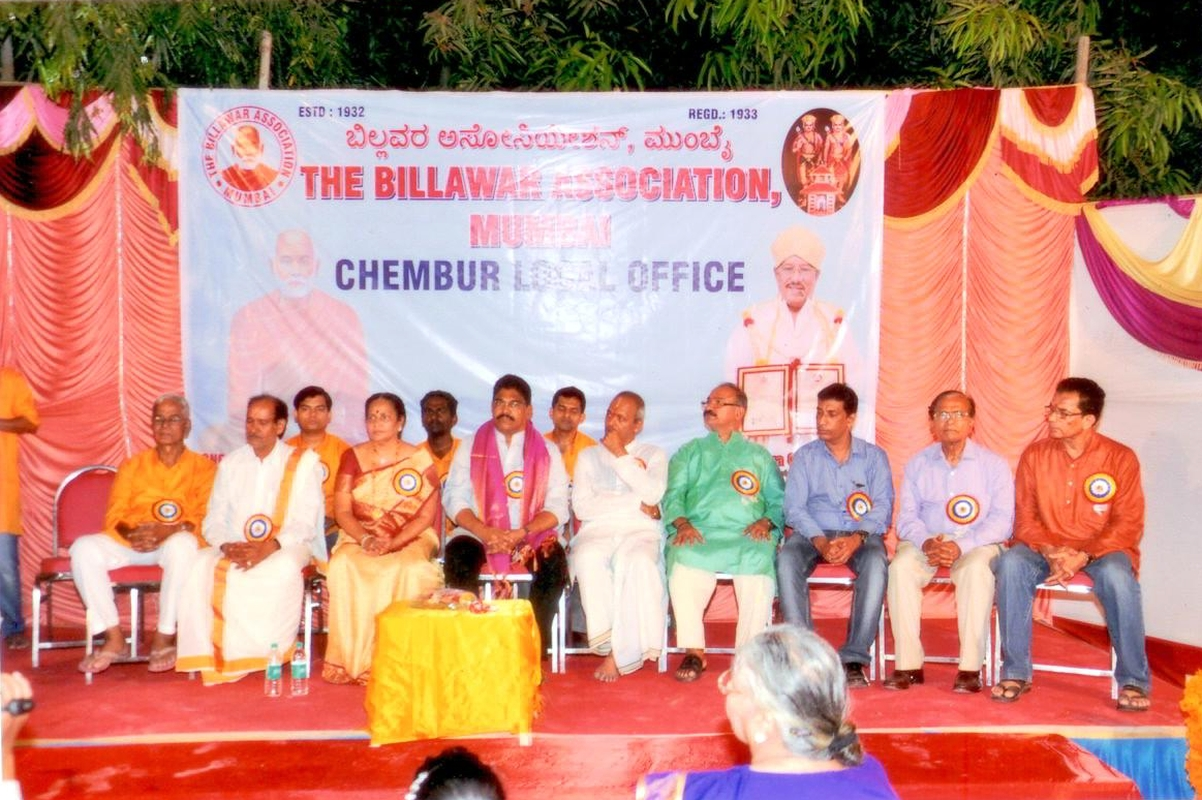 Chembur Lo Satyanarayana Pooje 2
