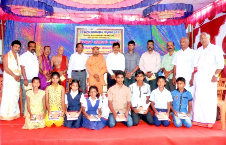 Dattu Nidhi Durgaparameshwari PgNo 45b