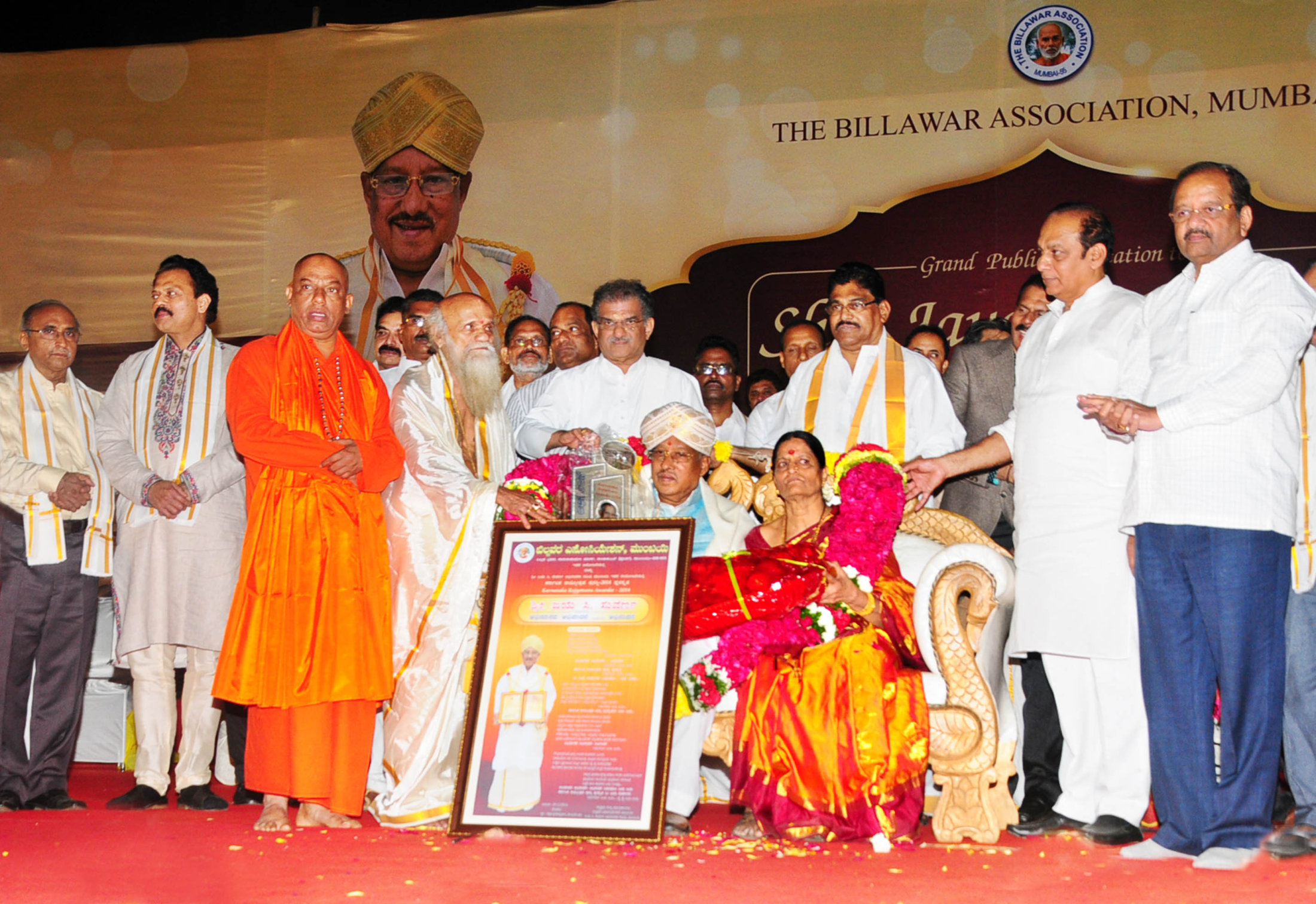 Jaya Suvarna Abhinandane-AA1