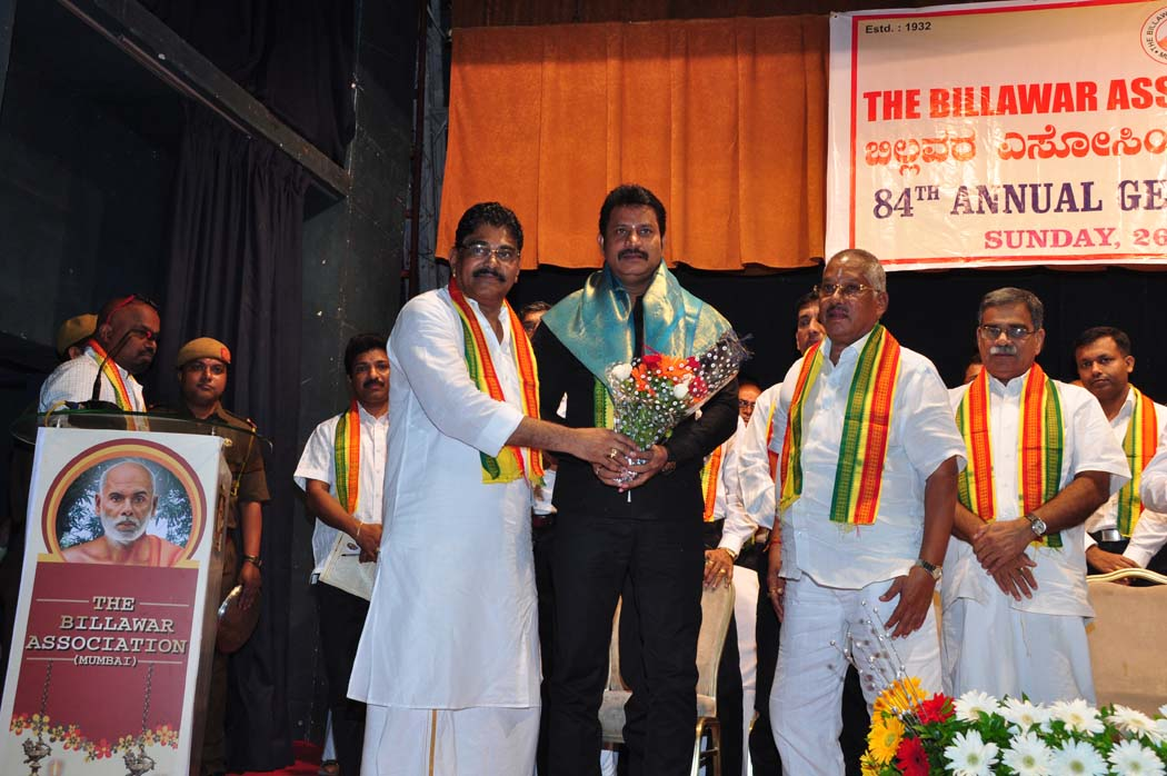 Shri .Rajshekar R Kotian
