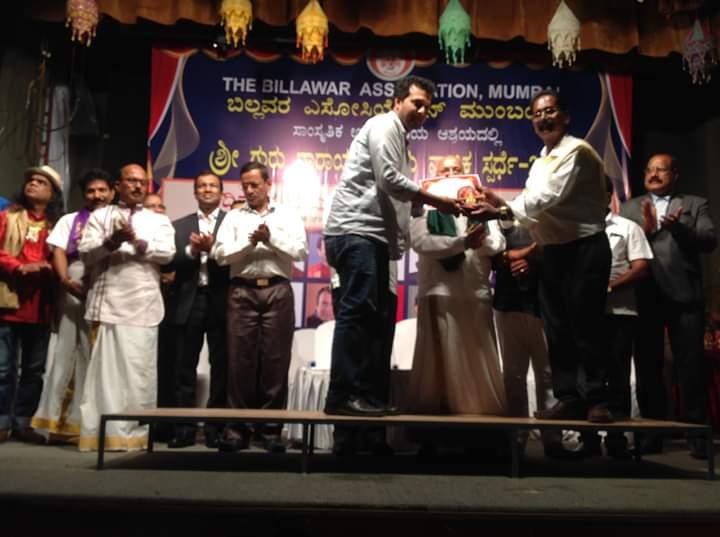 Shree Guru Narayana Tulu Drama Competition 2018 (10)