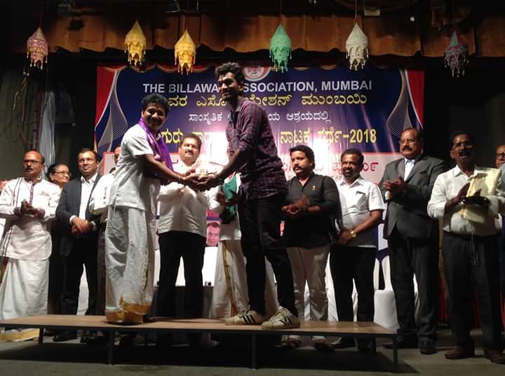 Shree Guru Narayana Tulu Drama Competition 2018 (13)
