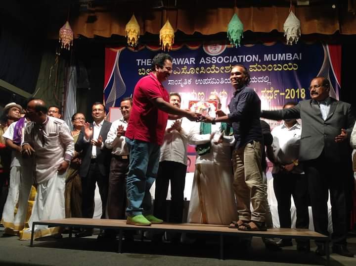 Shree Guru Narayana Tulu Drama Competition 2018 (15)