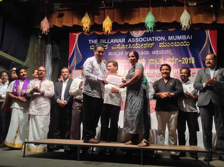 Shree Guru Narayana Tulu Drama Competition 2018 (17)