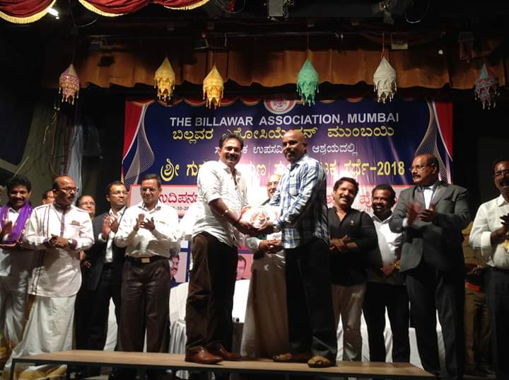 Shree Guru Narayana Tulu Drama Competition 2018 (23)