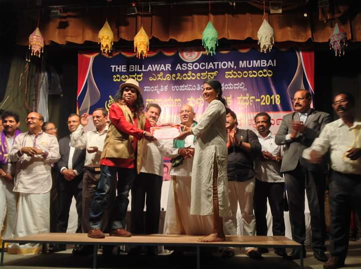 Shree Guru Narayana Tulu Drama Competition 2018 (24)