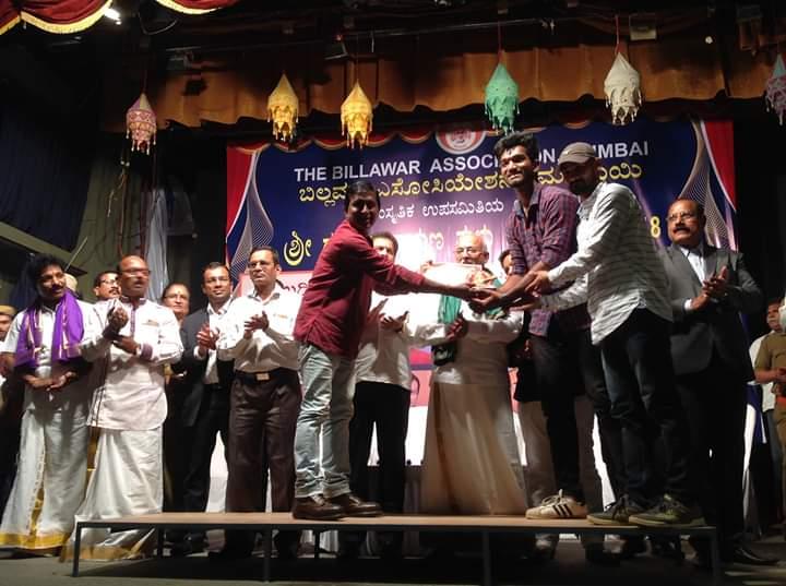 Shree Guru Narayana Tulu Drama Competition 2018 (25)