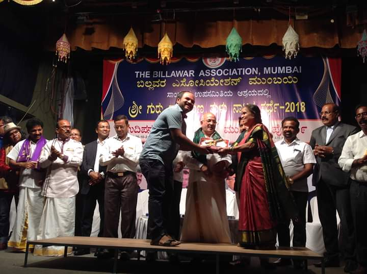 Shree Guru Narayana Tulu Drama Competition 2018 (27)