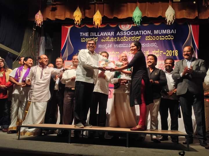 Shree Guru Narayana Tulu Drama Competition 2018 (29)
