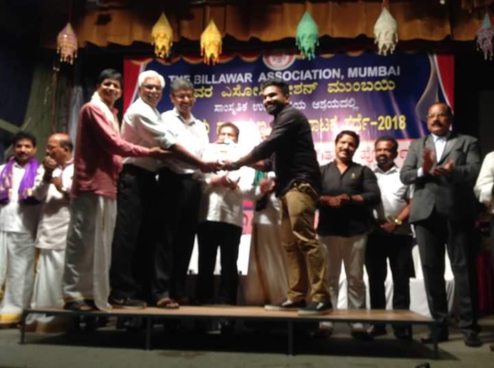 Shree Guru Narayana Tulu Drama Competition 2018 (31)