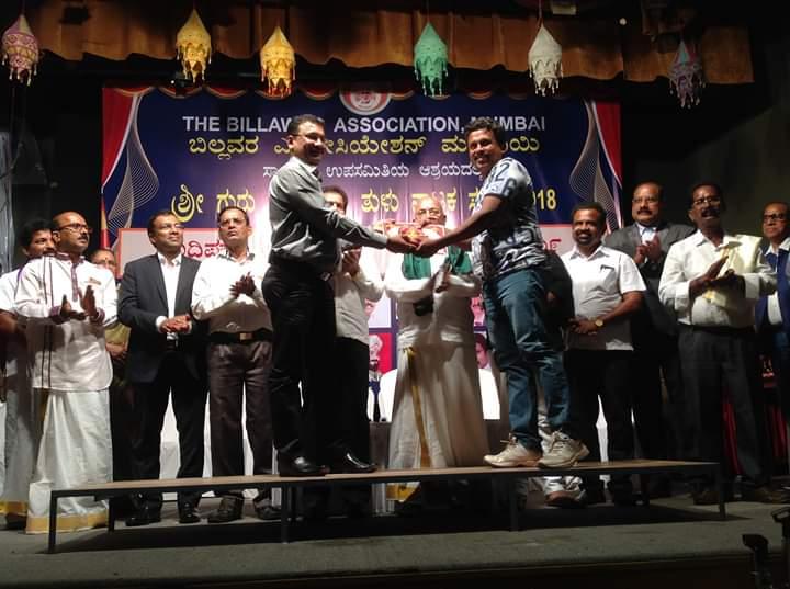 Shree Guru Narayana Tulu Drama Competition 2018 (33)
