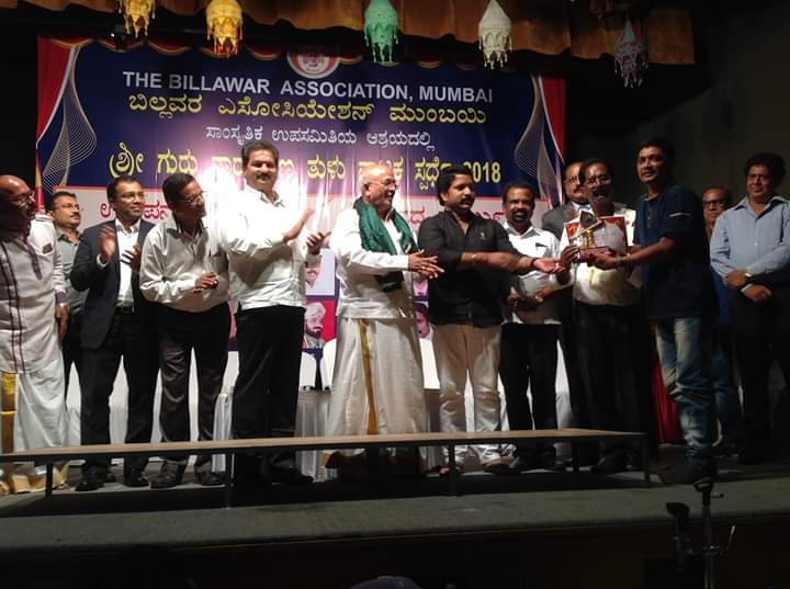 Shree Guru Narayana Tulu Drama Competition 2018 (35)