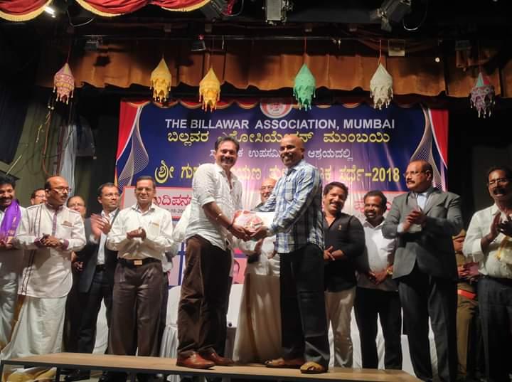 Shree Guru Narayana Tulu Drama Competition 2018 (36)
