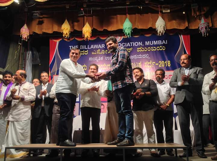 Shree Guru Narayana Tulu Drama Competition 2018 (39)