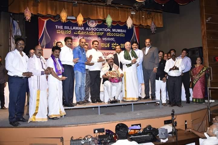 Shree Guru Narayana Tulu Drama Competition 2018 (40)
