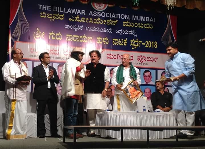 Shree Guru Narayana Tulu Drama Competition 2018 (44)