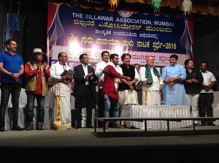 Shree Guru Narayana Tulu Drama Competition 2018 (45)