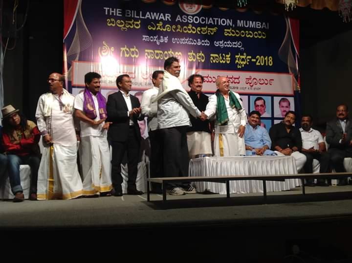 Shree Guru Narayana Tulu Drama Competition 2018 (47)