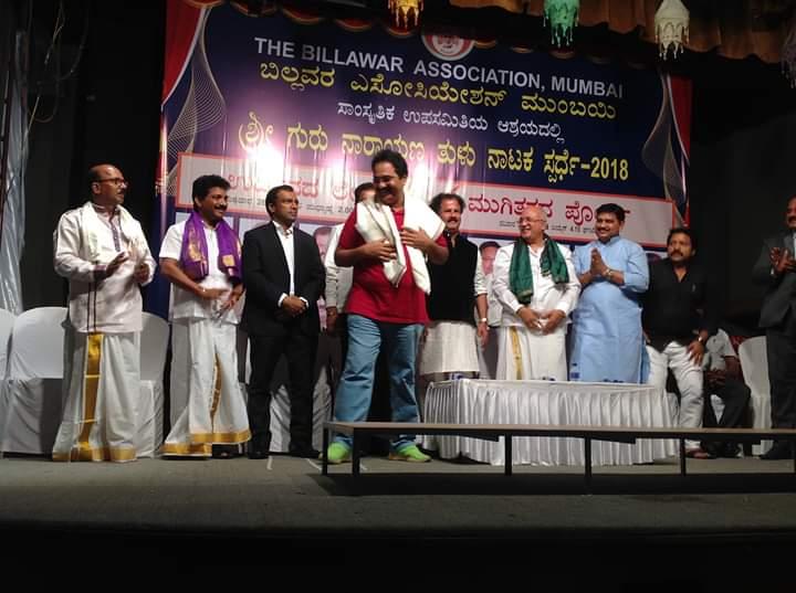 Shree Guru Narayana Tulu Drama Competition 2018 (48)