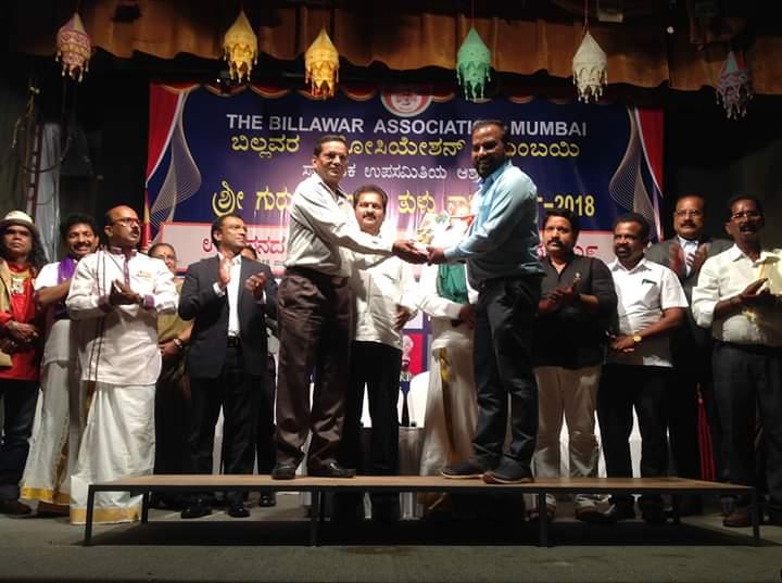 Shree Guru Narayana Tulu Drama Competition 2018 (4)