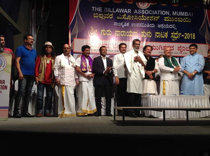 Shree Guru Narayana Tulu Drama Competition 2018 (50)
