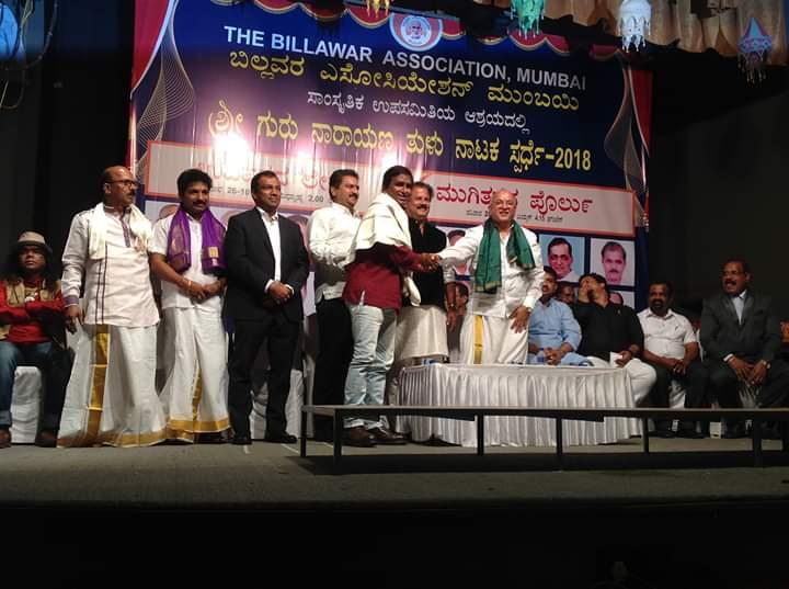 Shree Guru Narayana Tulu Drama Competition 2018 (51)