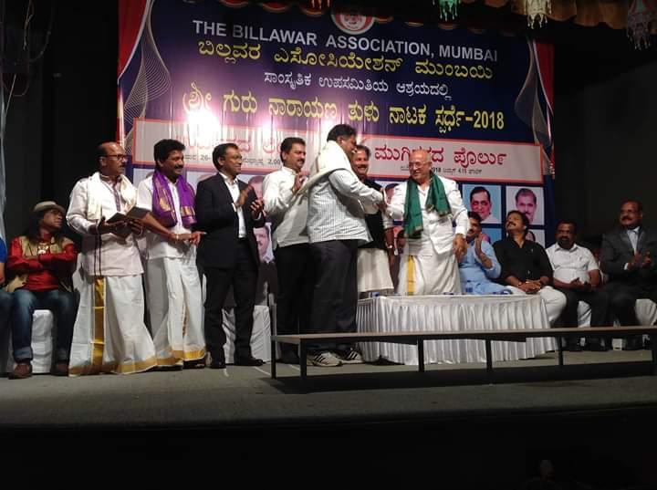 Shree Guru Narayana Tulu Drama Competition 2018 (53)