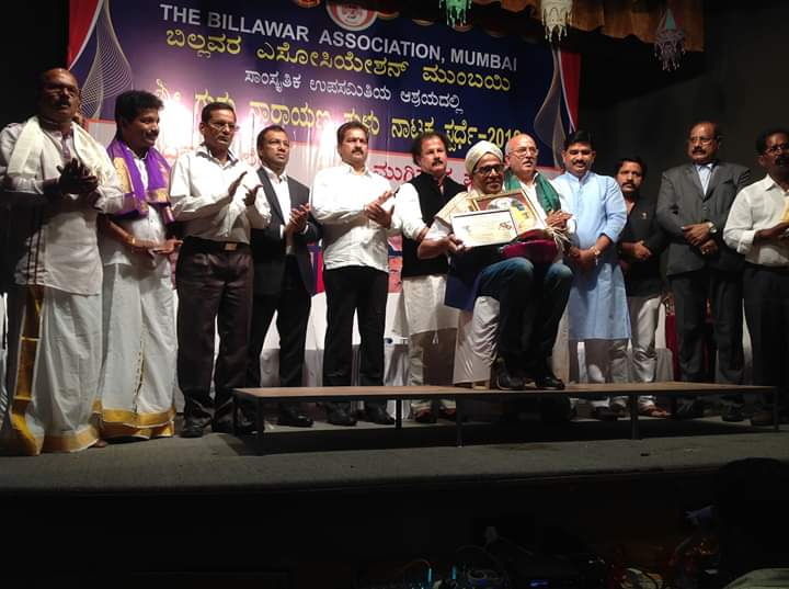 Shree Guru Narayana Tulu Drama Competition 2018 (58)