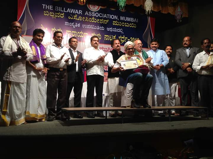 Shree Guru Narayana Tulu Drama Competition 2018 (59)