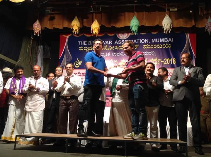 Shree Guru Narayana Tulu Drama Competition 2018 (5)
