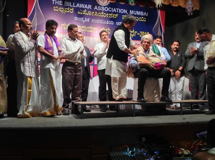 Shree Guru Narayana Tulu Drama Competition 2018 (60)