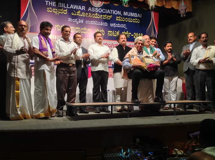 Shree Guru Narayana Tulu Drama Competition 2018 (61)