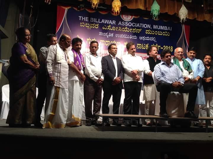 Shree Guru Narayana Tulu Drama Competition 2018 (63)