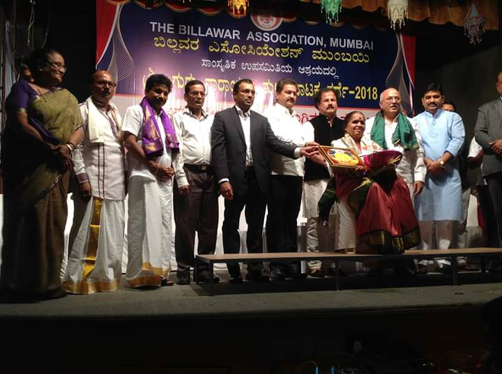 Shree Guru Narayana Tulu Drama Competition 2018 (65)