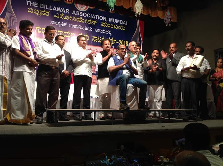 Shree Guru Narayana Tulu Drama Competition 2018 (66)