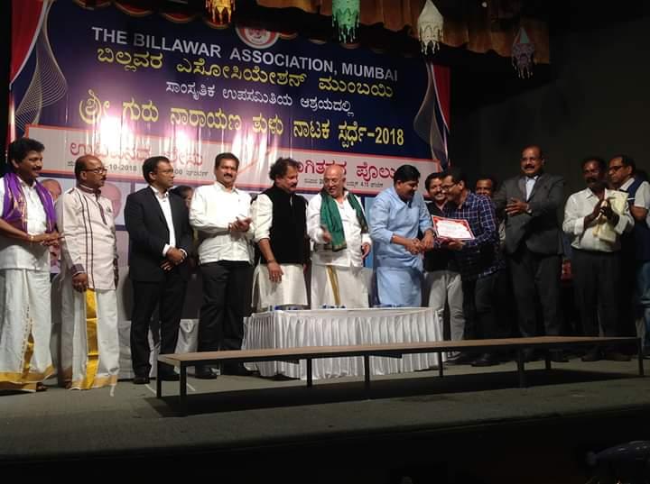 Shree Guru Narayana Tulu Drama Competition 2018 (68)