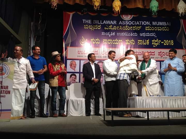 Shree Guru Narayana Tulu Drama Competition 2018 (69)
