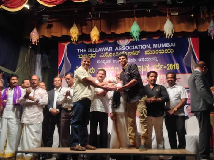 Shree Guru Narayana Tulu Drama Competition 2018 (6)