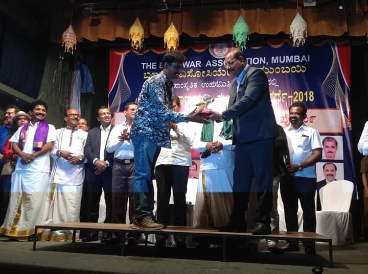 Shree Guru Narayana Tulu Drama Competition 2018 (87)