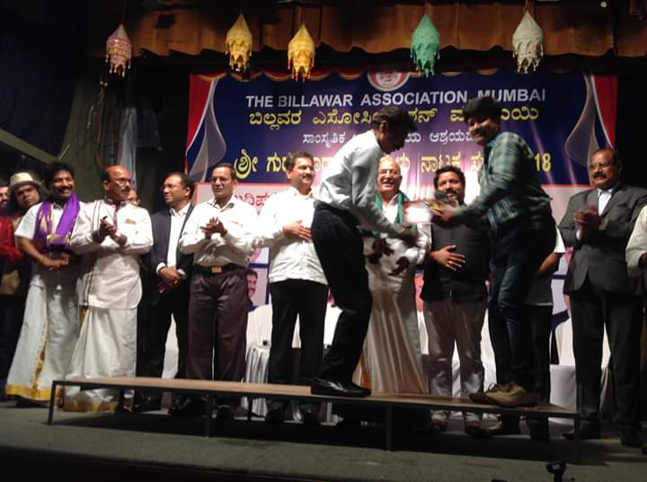 Shree Guru Narayana Tulu Drama Competition 2018 (89)