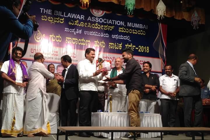 Shree Guru Narayana Tulu Drama Competition 2018 (93)