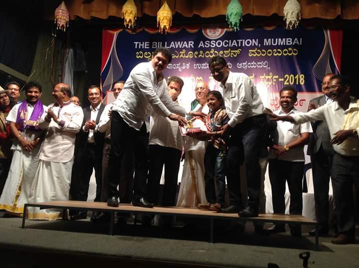 Shree Guru Narayana Tulu Drama Competition 2018 (94)