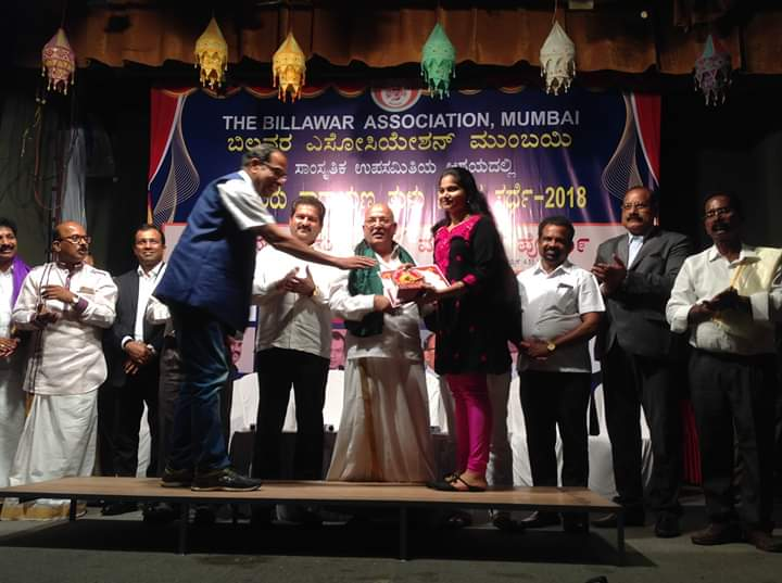 Shree Guru Narayana Tulu Drama Competition 2018 (96)
