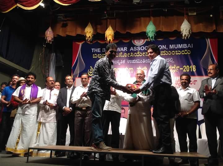 Shree Guru Narayana Tulu Drama Competition 2018 (9)
