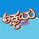 Akshya Copy