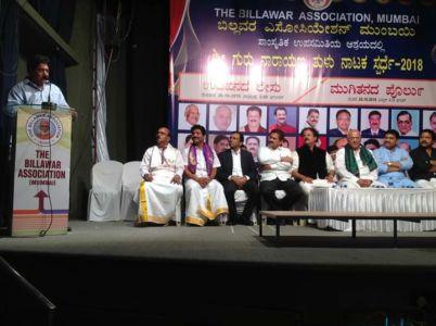 Shree Guru Narayana Tulu Drama Competition 2018 (57)