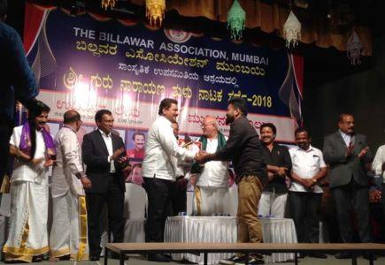 Shree Guru Narayana Tulu Drama Competition 2018 (64)