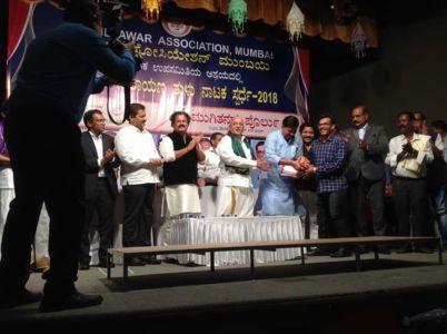Shree Guru Narayana Tulu Drama Competition 2018 (70)