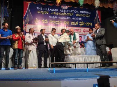 Shree Guru Narayana Tulu Drama Competition 2018 (72)